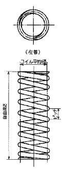 付図28 コイルばね(3200)、圧縮コイルばね(3210)、円筒コイルばね(3241)、自由高さ(5521)、コイル平均径(5526)、左巻(5535)、ピッチ(5537)
