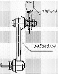 付図57 スタビライザリンク(4441)