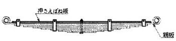 付図64 重ね板ばね(3110)、半だ円ばね(3120)、対称ばね(3140)、親板(4111)、押さえばね板(4114)