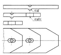 付図71 ばね板端部(4120)、三角開先(4126)、だぼ(4131)、だぼ穴(4132)